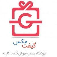 Giftmax co Profile Image