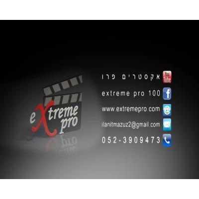 extreme pro הפקות וידאו Profile Image
