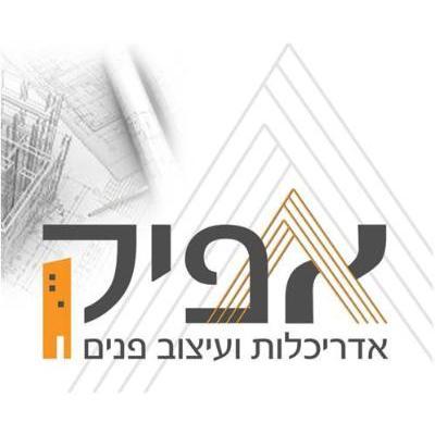 Bus Architecture And Interior Design Logo