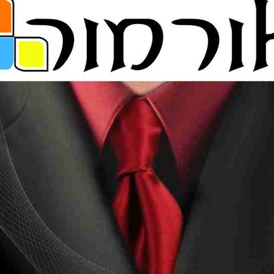 אורמור Profile Image