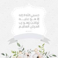 Design translate Profile Image