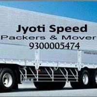 Jyoti Speed Packers and Movers Profile Image