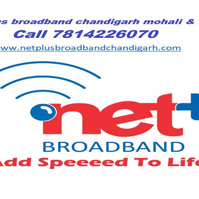 Netplus Broadband Chandigarh Profile Image