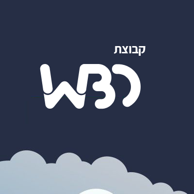 "WBD טכנולוגיות בע""מ Profile Image"