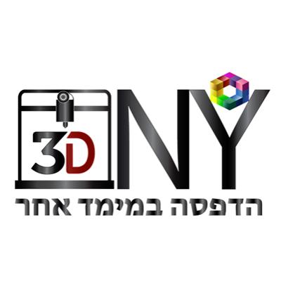 3DNY שירותי תלת מימד Profile Image