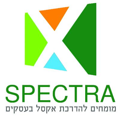 ספקטרא - הדרכת אקסל בעסקים Profile Image